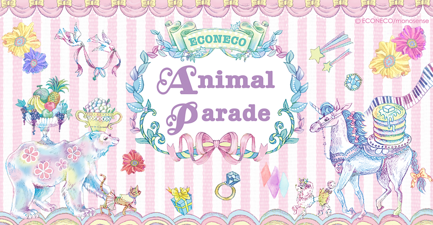 ECONECO Animal Parade